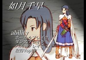 f:id:sikii_j:20080210215256j:image