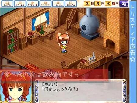 f:id:sikii_j:20080212203536j:image