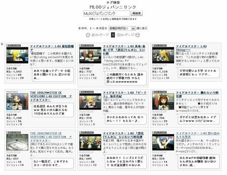 f:id:sikii_j:20080213222305j:image