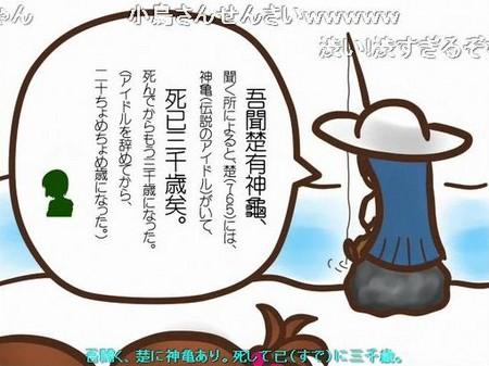 f:id:sikii_j:20080219224117j:image