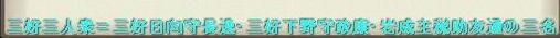 f:id:sikii_j:20080220000807j:image
