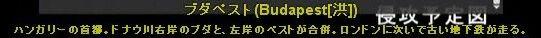 f:id:sikii_j:20080220000808j:image