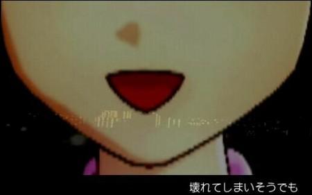f:id:sikii_j:20080318232949j:image