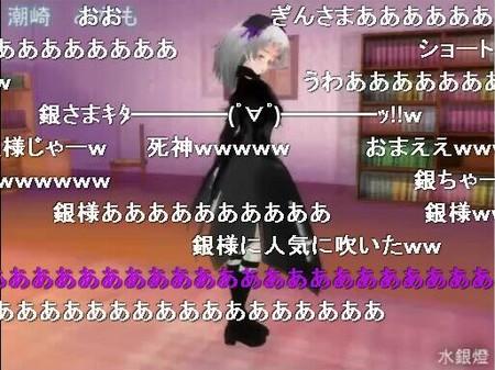 f:id:sikii_j:20080325202437j:image