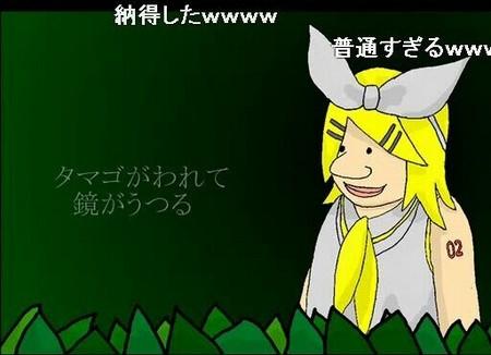f:id:sikii_j:20080330181847j:image