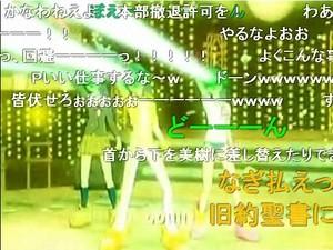 f:id:sikii_j:20080414195048j:image