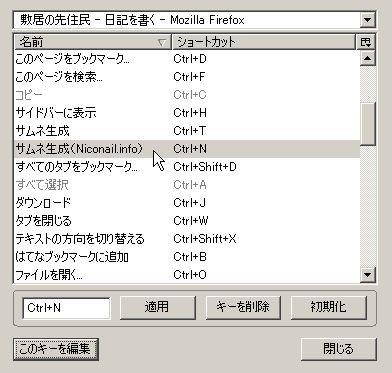 f:id:sikii_j:20080425141010j:image