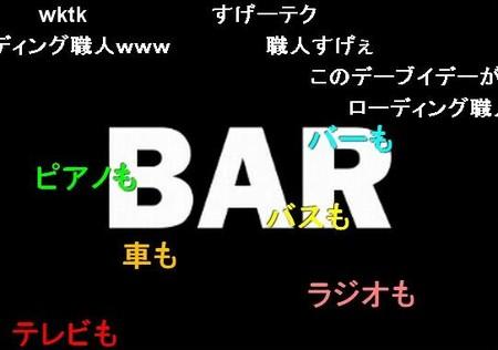 f:id:sikii_j:20080430182707j:image