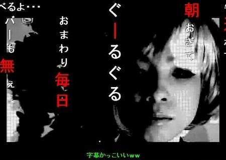 f:id:sikii_j:20080430192807j:image