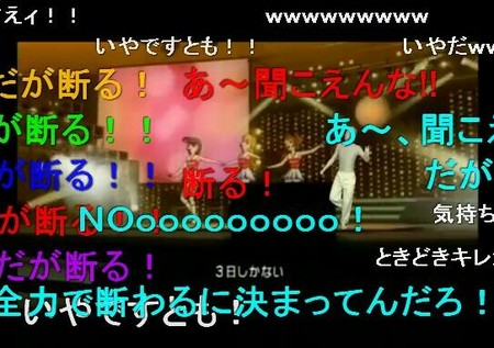 f:id:sikii_j:20080519001439j:image