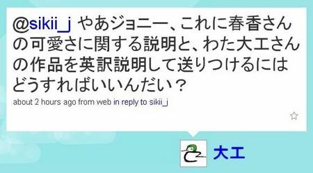 f:id:sikii_j:20080611212013j:image
