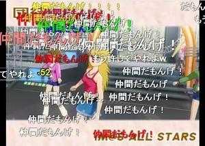 f:id:sikii_j:20080628130903j:image