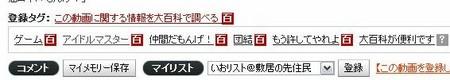 f:id:sikii_j:20080702193723j:image