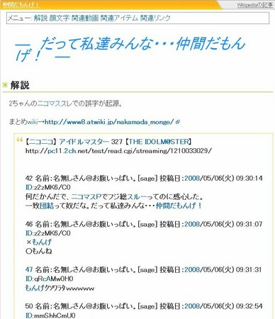 f:id:sikii_j:20080702194050j:image