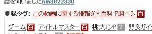 f:id:sikii_j:20080702194701j:image