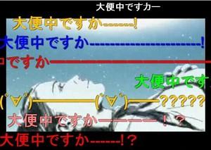 f:id:sikii_j:20080706091052j:image