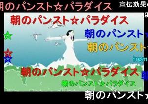 f:id:sikii_j:20080706091055j:image