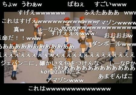 f:id:sikii_j:20080707140456j:image