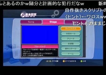 f:id:sikii_j:20080707140625j:image