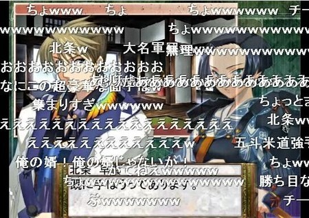 f:id:sikii_j:20080712235234j:image