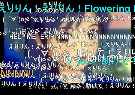 f:id:sikii_j:20080713212926j:image
