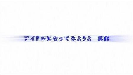 f:id:sikii_j:20080713220905j:image