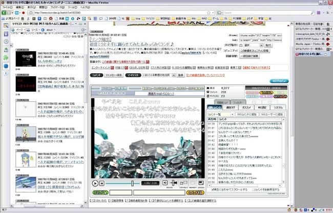 f:id:sikii_j:20080719230948j:image