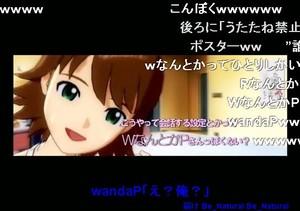 f:id:sikii_j:20080808160704j:image