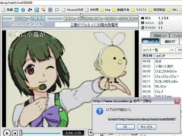 f:id:sikii_j:20080814210541j:image