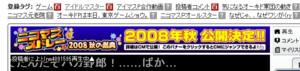 f:id:sikii_j:20081016183647j:image