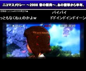 f:id:sikii_j:20081016184419j:image