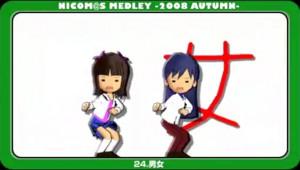 f:id:sikii_j:20081020235222j:image