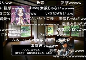f:id:sikii_j:20081106215941j:image