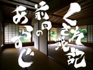 f:id:sikii_j:20081107001635j:image