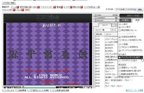 f:id:sikii_j:20081109110612j:image