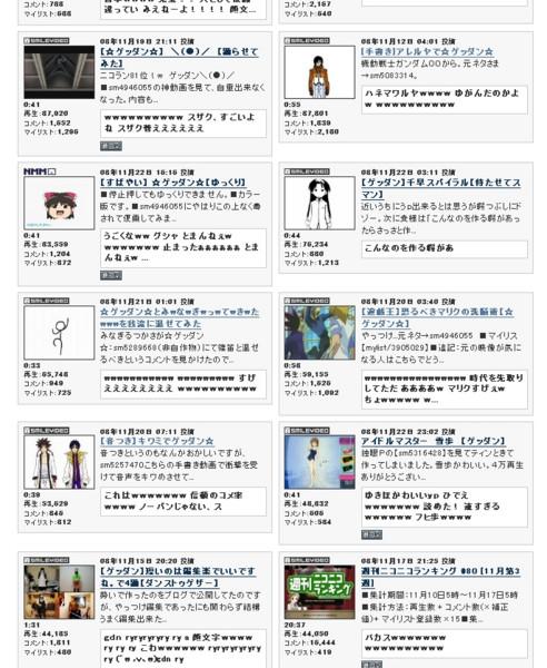 f:id:sikii_j:20081127194437j:image