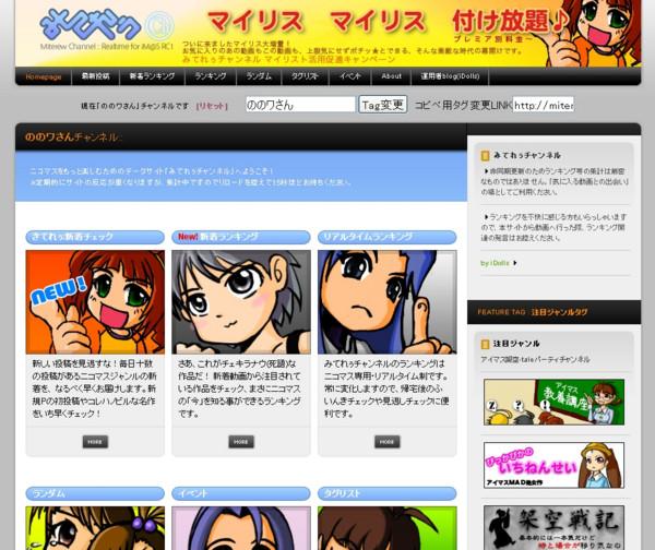 f:id:sikii_j:20081221205042j:image