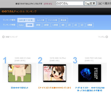 f:id:sikii_j:20081221212628j:image