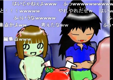 f:id:sikii_j:20081229175304j:image