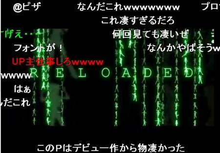 f:id:sikii_j:20090104214344j:image