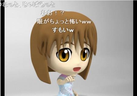f:id:sikii_j:20090104214634j:image