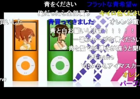 f:id:sikii_j:20090104220031j:image