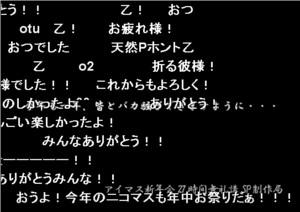f:id:sikii_j:20090120202154j:image