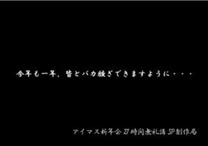 f:id:sikii_j:20090120202155j:image