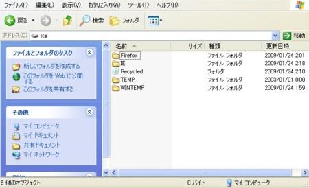 f:id:sikii_j:20090124145844j:image