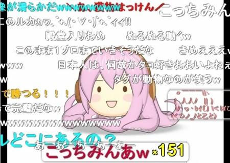 f:id:sikii_j:20090205230106j:image