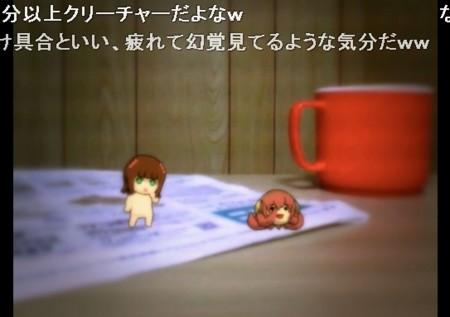 f:id:sikii_j:20090205233825j:image