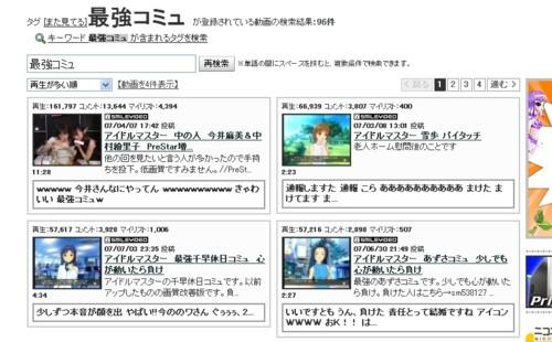 f:id:sikii_j:20090218011818j:image