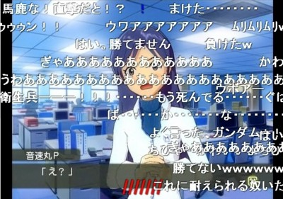 f:id:sikii_j:20090218184048j:image