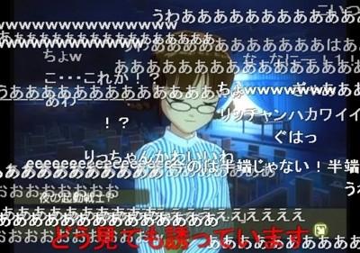 f:id:sikii_j:20090218184052j:image